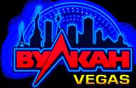 Вулкан Vegas